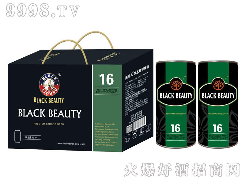 德国黑美人深水炸弹啤酒16°1L×4礼盒装