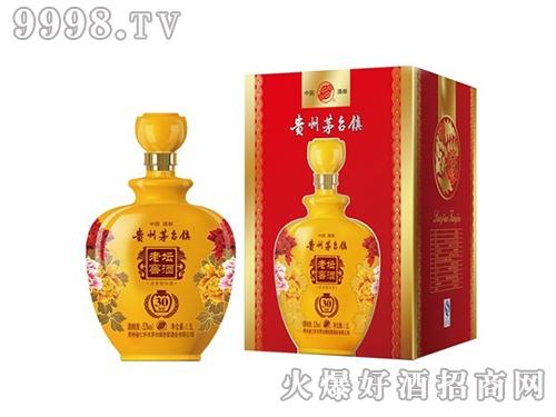 茅台镇老坛窖酒30典藏(红)