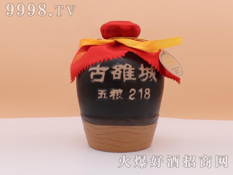 古雒城坛酒-五粮218