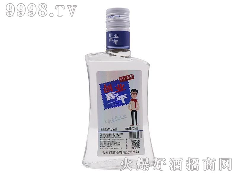 创业青年小酒125ML
