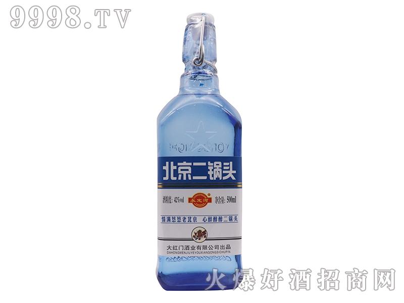 北京二锅头酒42度蓝瓶