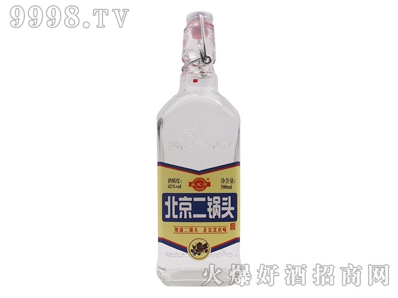 北京二锅头酒42度