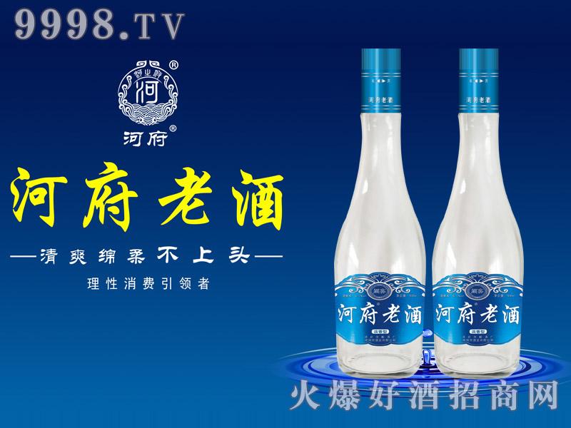 河府老酒40.6°