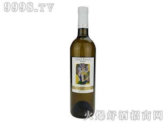 罗马古堡干白葡萄酒