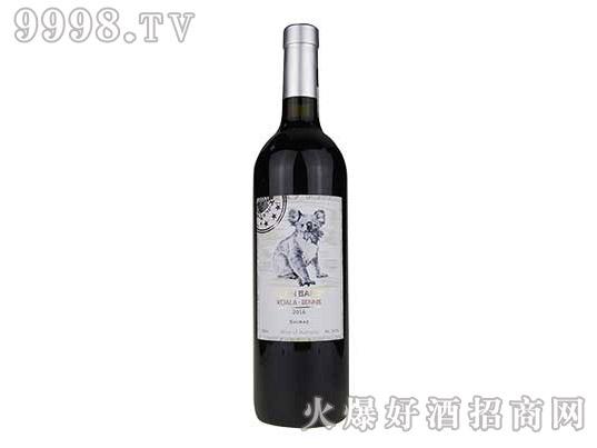 艾隆堡澳洲考拉西拉干红葡萄酒