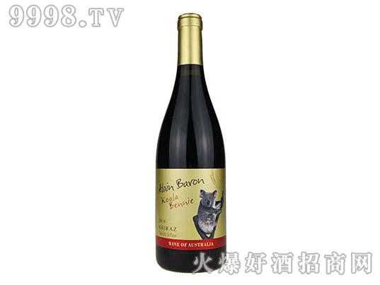 艾隆堡澳洲考拉西拉干红葡萄酒(勃艮第瓶)