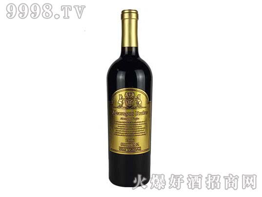 袋鼠西拉干红葡萄酒(金属标)