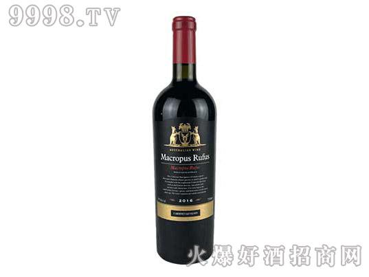 袋鼠赤霞珠干红葡萄酒(金属标)