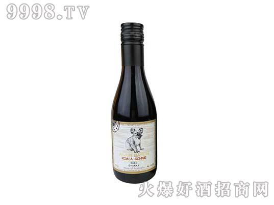 艾隆堡考拉西拉干红葡萄酒(187ML)