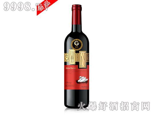 艾隆堡天鹅西拉干红葡萄酒