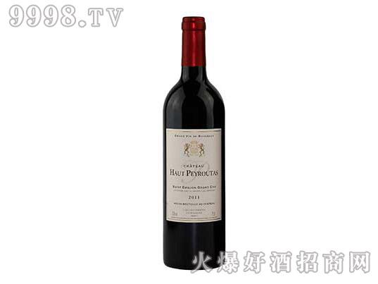 贝鲁塔干红干红葡萄酒
