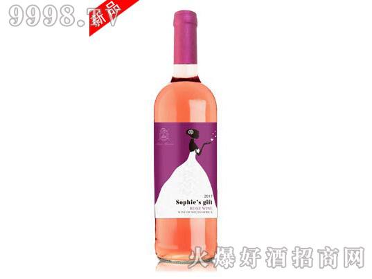 艾隆堡苏菲的礼物桃红葡萄酒