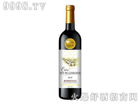 吉朗德庄园干红葡萄酒