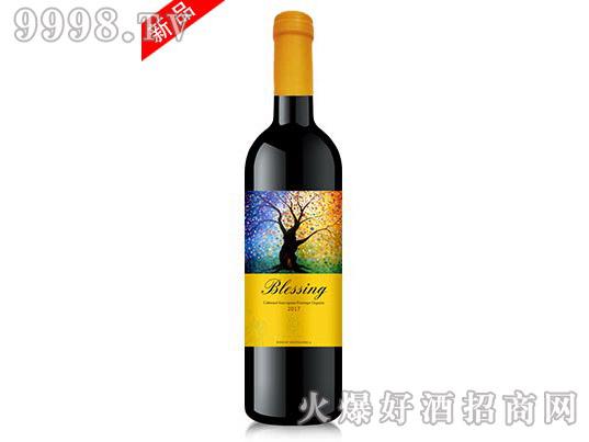 艾隆堡祝福2017有机干红葡萄酒