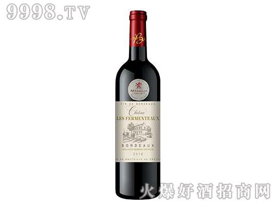 费兰特庄园干红葡萄酒
