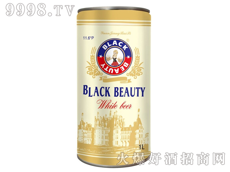 黑美人原浆白啤1L