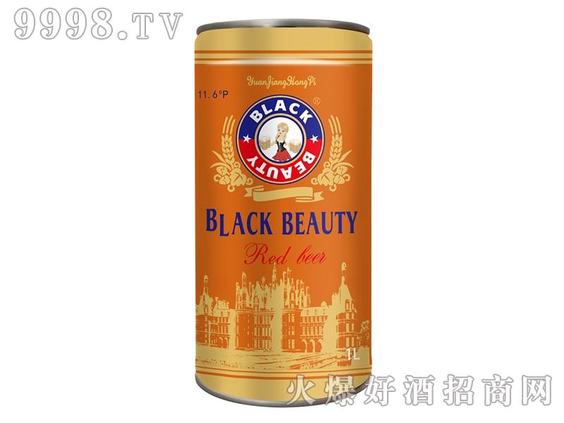 黑美人精酿红啤1L