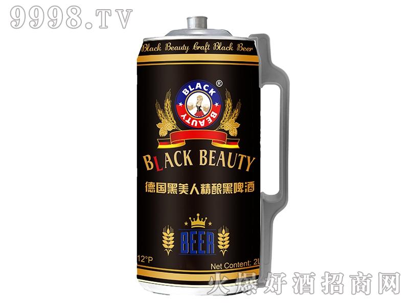 黑美人啤酒・精酿黑啤2L