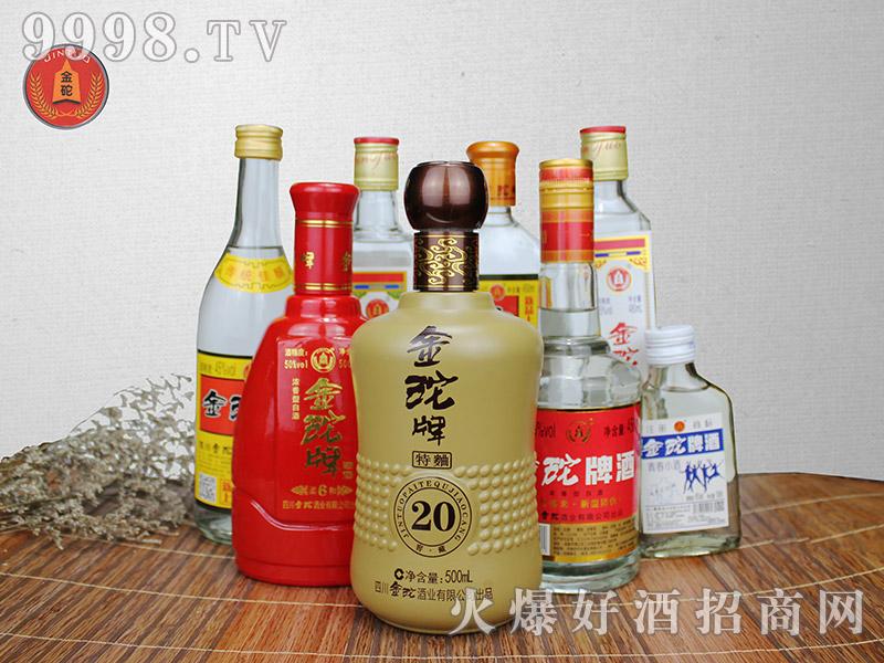 金砣牌酒(全家福)