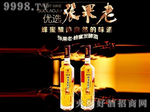 张果老14度蜂蜜发酵酒-好酒招商信息