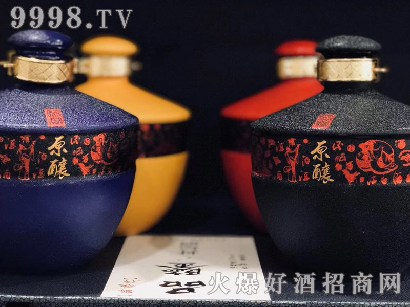 醉歌行・品鉴酒(原色)
