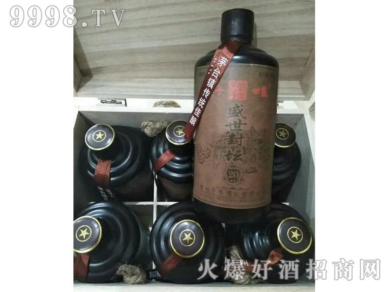 美子世盛・盛世封坛酒窖藏20(高端)