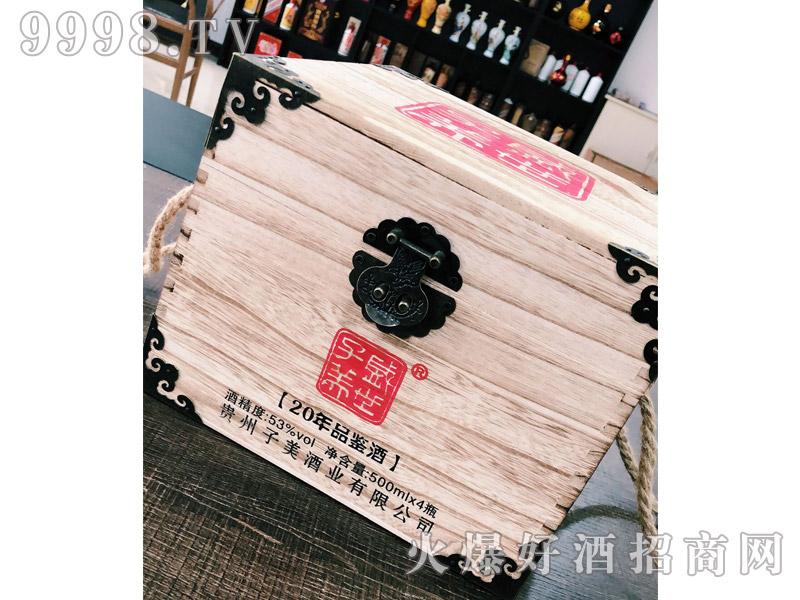 美子世盛・品鉴酒500ml×4瓶