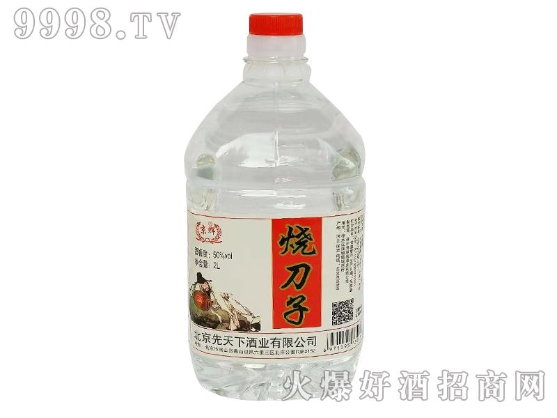 京辉烧刀子酒2L