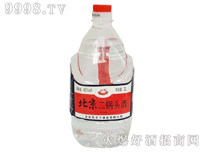 京辉北京二锅头酒42度