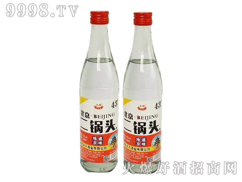 北京二锅头酒地道京味43度