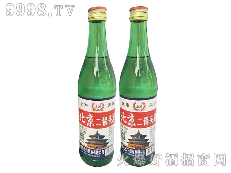 北京二锅头酒56度绿瓶