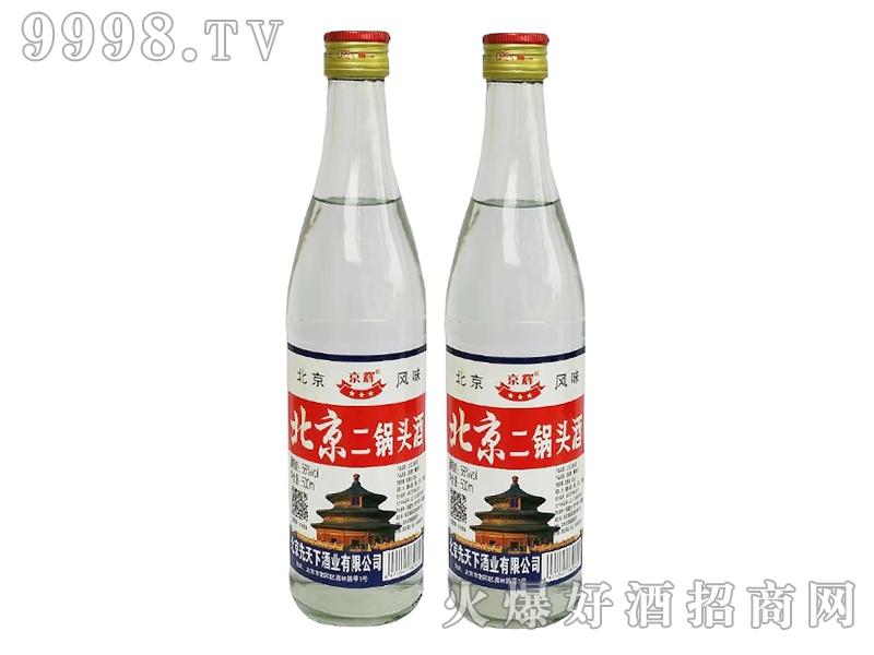 北京二锅头酒56度白瓶