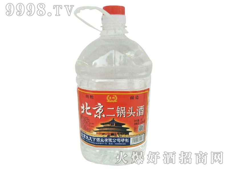 京辉北京二锅头酒纯粮酿造
