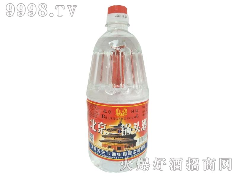 京鸿北京二锅头酒北京风味
