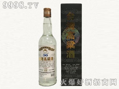 台湾高粱酒十年窖藏53度600ml