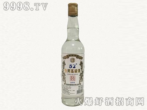 台湾高粱酒52度500ml