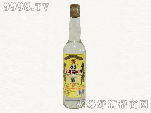 台湾高粱酒 53°600ml