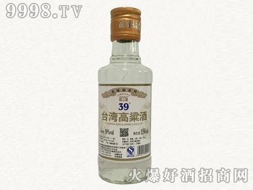 台湾高粱酒39度150ml