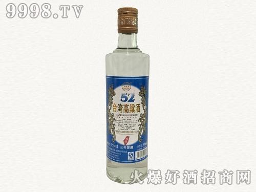 台湾高粱酒三年52度500ml