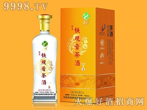 安溪铁观音茶酒·冰韵