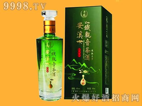 安溪铁观音茶酒·冰珀
