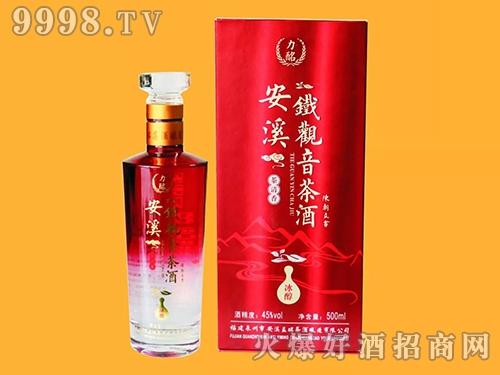 安溪铁观音茶酒·冰醇