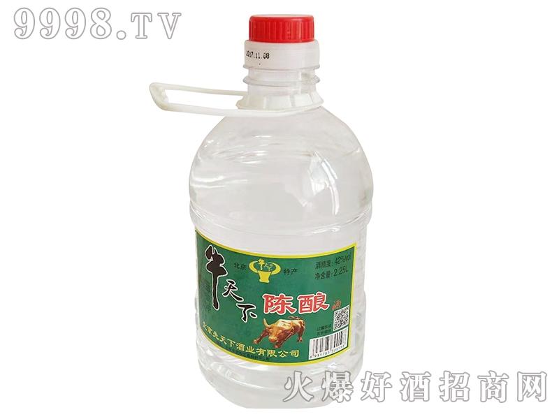 牛天下陈酿酒2.25L