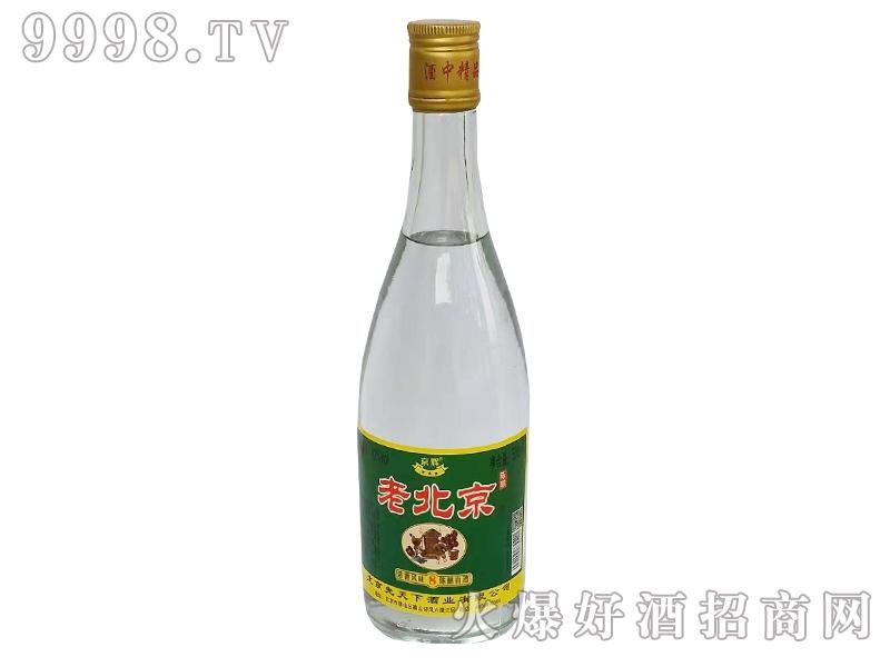 京辉老北京酒