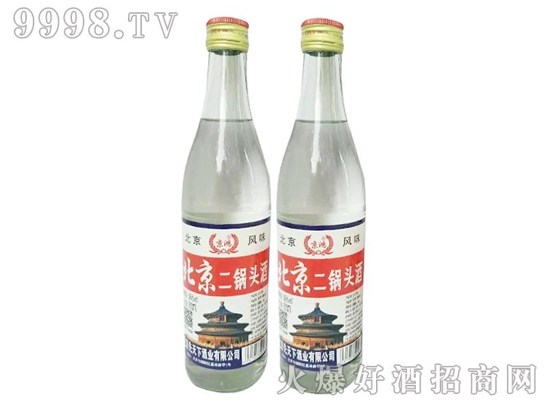 京鸿北京二锅头酒500ml56度