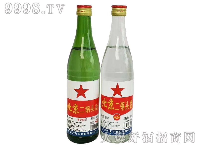 北京二锅头酒清香醇正