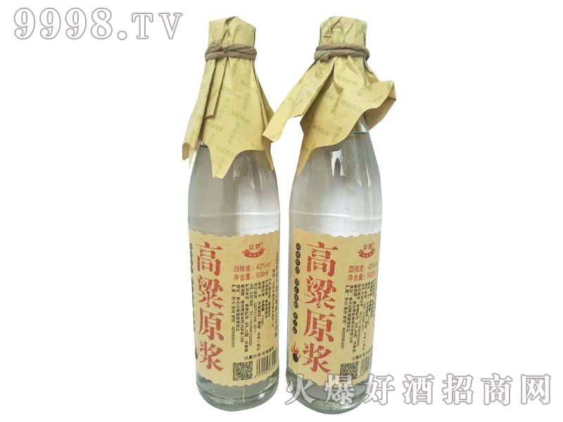 京辉高粱原浆酒