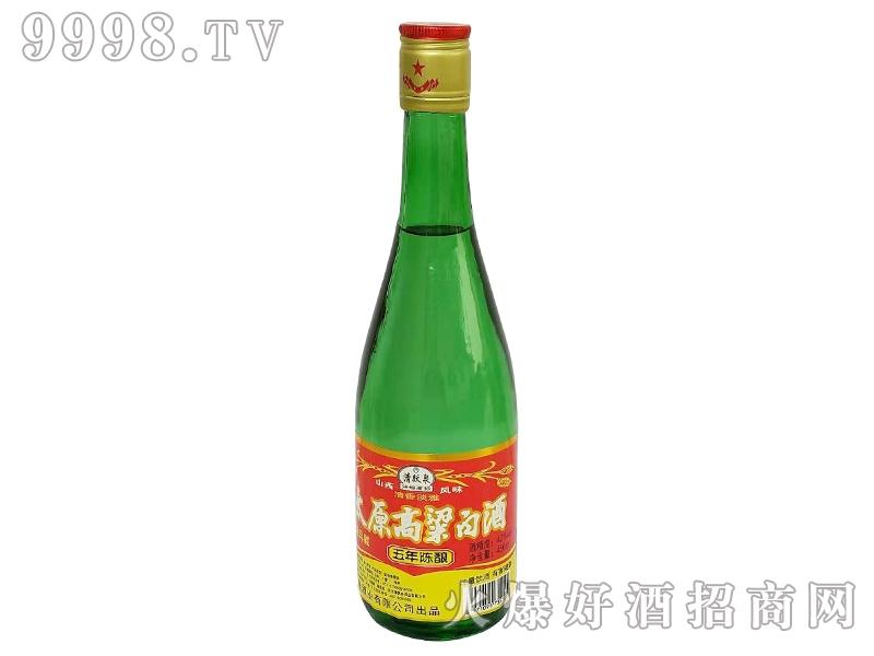 清跃泉太原高粱白酒五陈酿