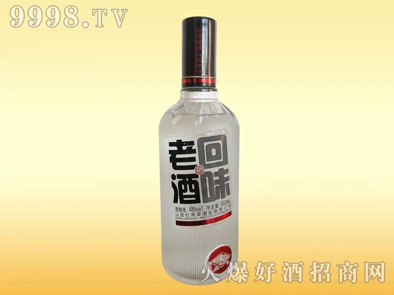 回味老酒48°500ml-白酒招商信息