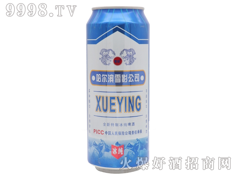 哈尔滨雪影啤酒冰纯500ml